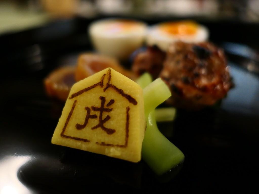 歴史と風格ある京都を代表する京料理のお店で伝統の七草粥会席をいただきました! 京都市左京区 「瓢亭 本店」