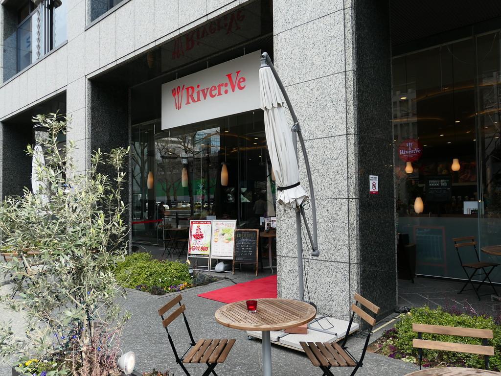 Mのおやつ 西宮で大行列が出来るジャンボパフェが本町で食べ ...