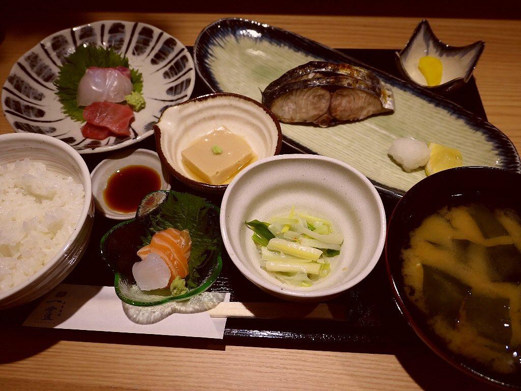 Pin on sushi - pinterest.com