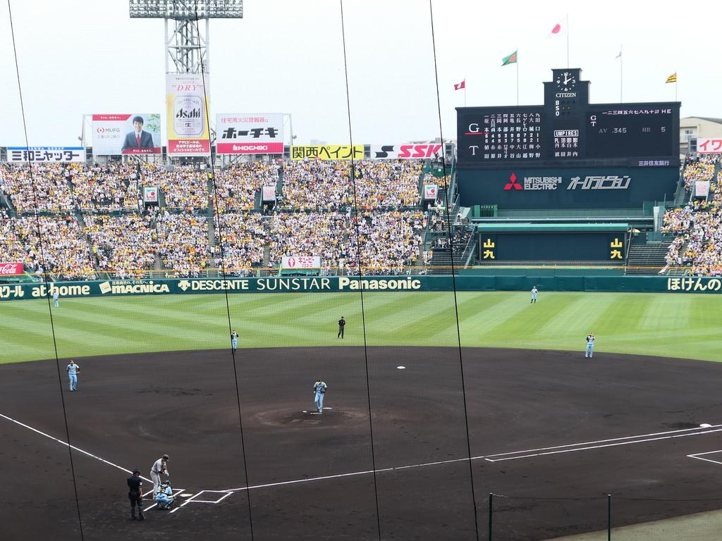 伝統の一戦を観戦しながら食べて飲んでサヨナラ勝ちで大いに盛り上がりました! @阪神甲子園球場