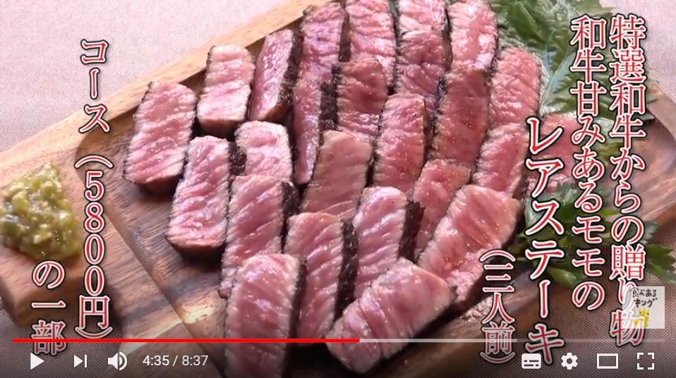 Mの動画! 肉のレッドカーペットや~~! @肉ya!!