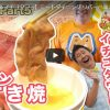 Mの動画! まさかの牛タン洋風すき焼きと謎のイチゴタワーとは?! @MEAT DINING River:Ve (リバーベ)