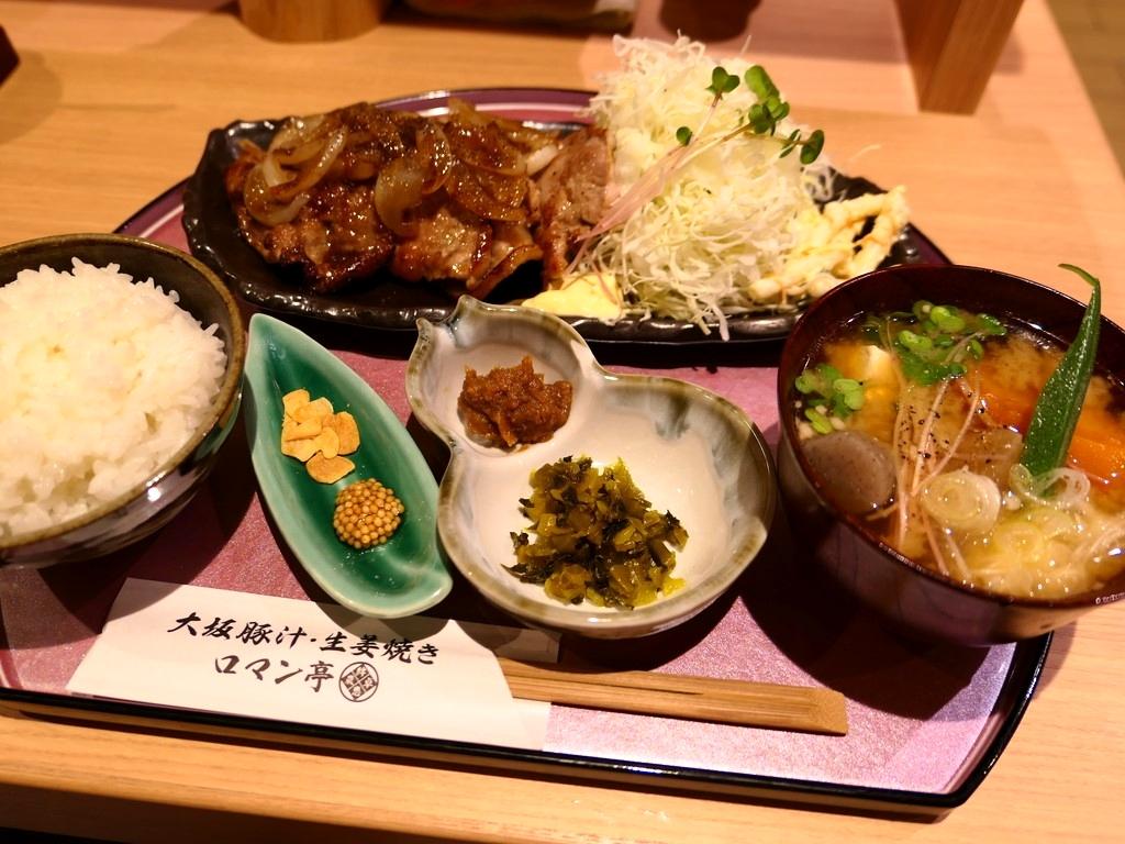 大阪駅直結のエキマルシェ大阪に豚汁と豚の生姜焼きのお店がオープンしました! 梅田 「大坂豚汁・生姜焼き ロマン亭」