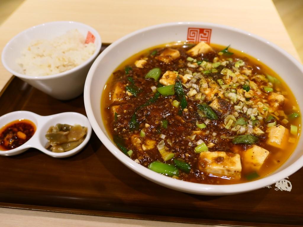数量限定の麻婆麺は濃厚な旨味で本格的な味わいです! 阪急三番街 「正式担担麺美食庁 四川辣麺」