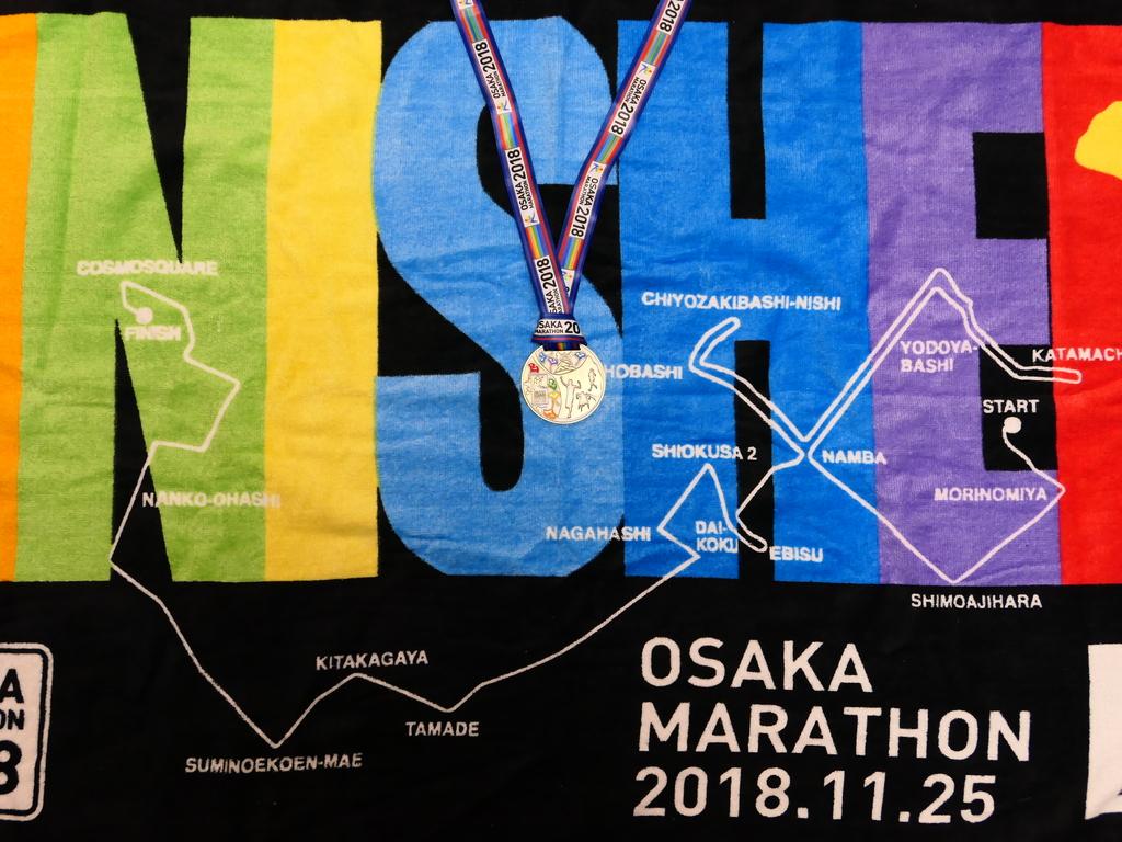 第8回大阪マラソン!秋晴れの最高の天気のもと、多くの方々からの温かい大声援を浴びながら美味しいものをたくさん食べながら気持ちよく走らせていただきました!