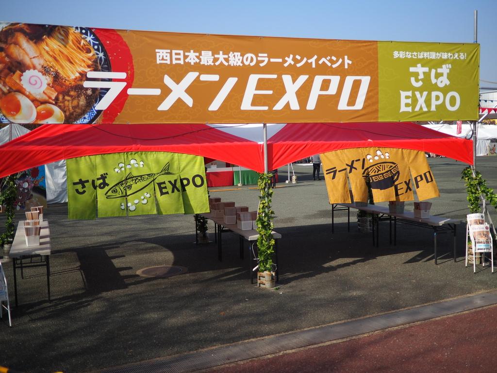 今年も恒例の『ラーメンEXPO 2018 in 万博公園』が始まりました!