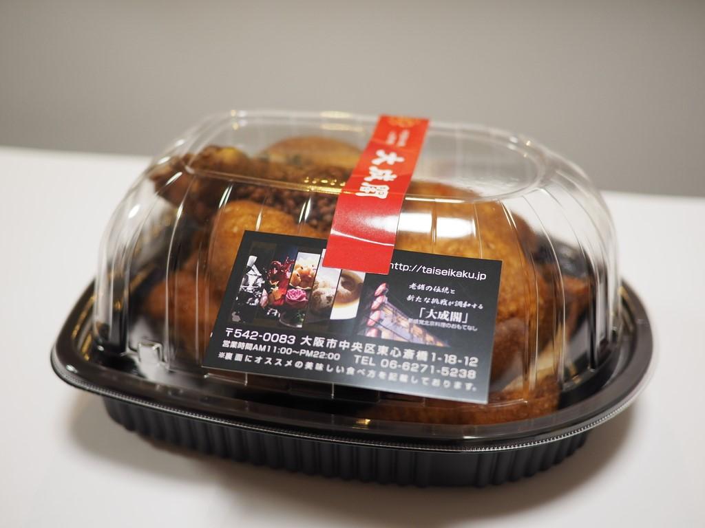 """今年2つ目の本格高級中華の味わいの絶品ローストチキン! """"大山鶏の香り蒸し"""" 心斎橋 「大成閣」"""