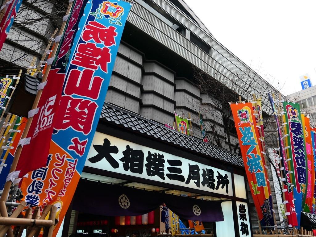 平成最後の大阪場所初日に行ってきました!@エディオンアリーナ大阪