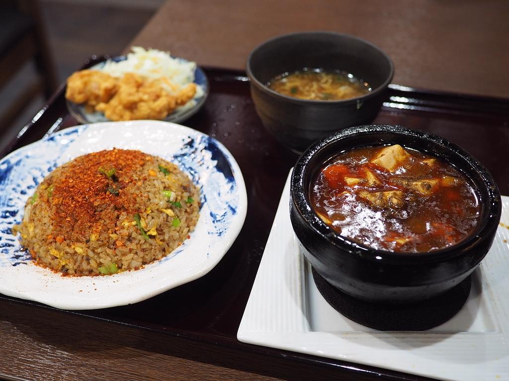 食べれば食べるほどどんどん病みつきになる四川麻婆豆腐と辛い炒飯ランチ! 谷町四丁目 「四川麻婆 天天酒家 谷町店」