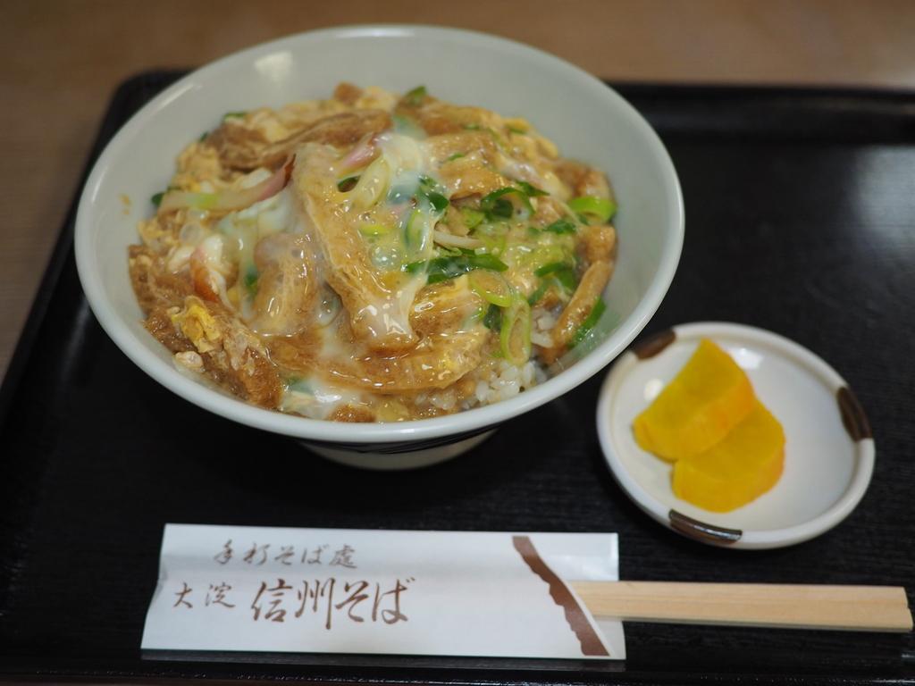 『きつね丼』と『衣笠丼』と『木の葉丼』の3つの要素を兼ねそろえた『きつね丼』は思わず唸ってしまう美味しさです! 北区大淀中 「大淀信州そば」