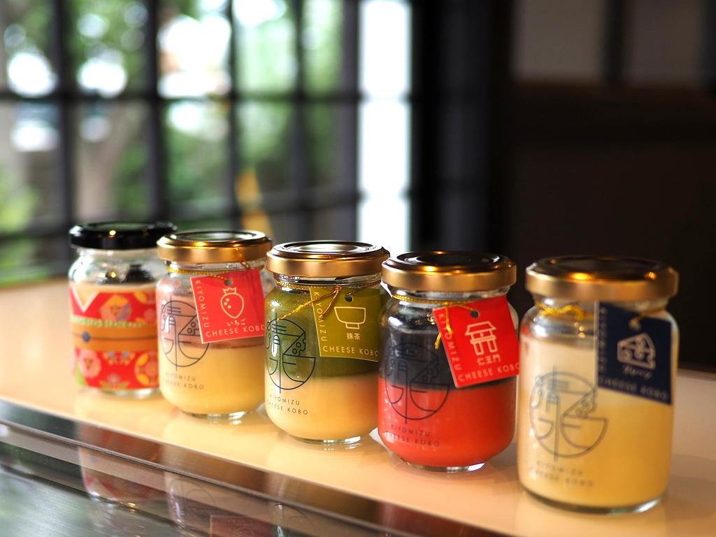 京都初のボトルチーズケーキ専門店がオープンします! 京都市東山区 「清水チーズ工房」