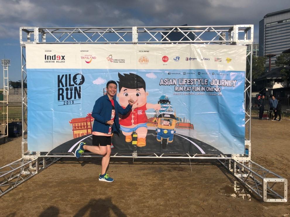 「走る・食べる・観光する」を一度に楽しむことができるタイ発のマラソン大会『キロラン大阪2019』に参加させていただきました! @大阪城公園