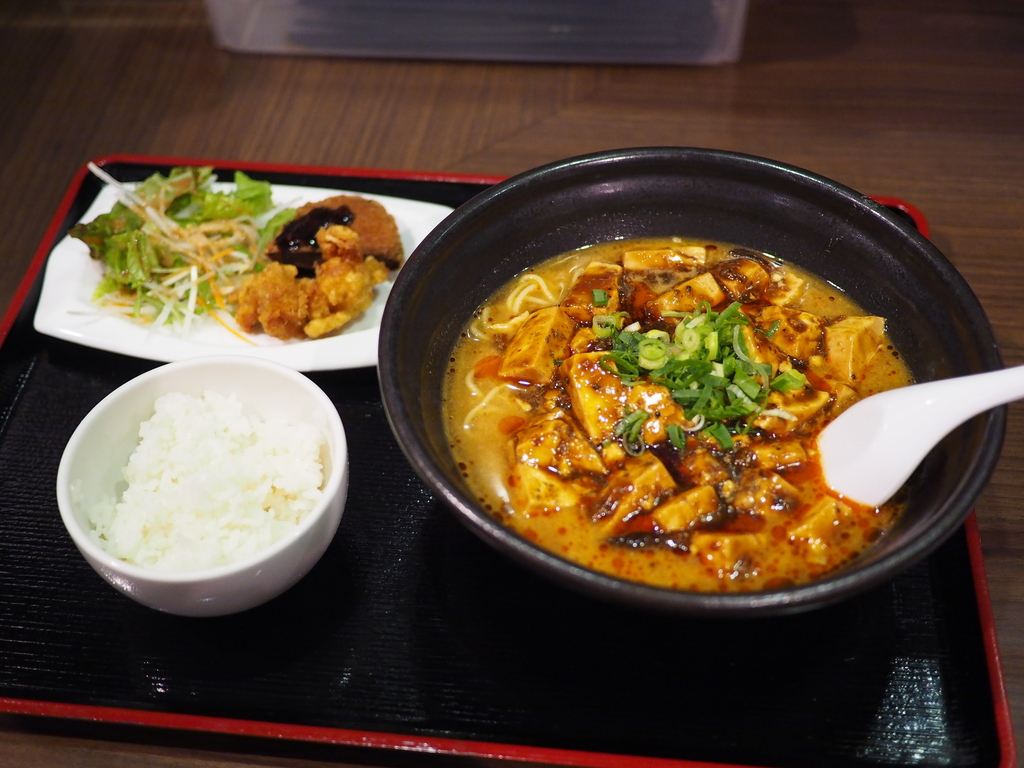地元で愛される町中華で担々麺と麻婆豆腐が一体化した麻婆担々麺をいただきました! 天神橋3丁目 「瑞豊苑 (ロイホウエン)」