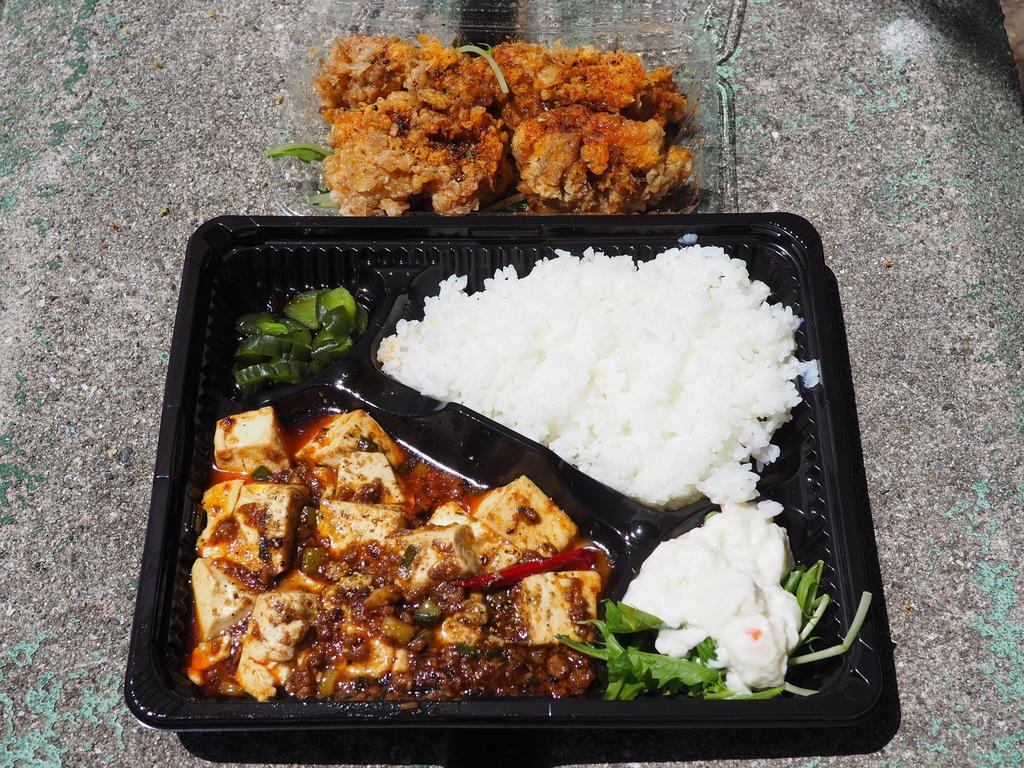 『DiDi Food』の「ハッピーアワー半額キャンペーン」でずっと食べてみたかったお店の麻婆豆腐弁当が半額で食べられました! 天六 「中華バル UMAMITASU」
