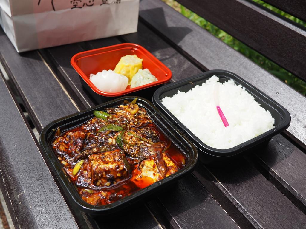 毎週火曜日限定!絶品麻婆豆腐弁当がテイクアウトできます! 西区新町 「酒中花 空心」