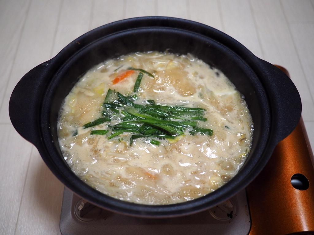 スープもモツも絶品で癖になる味わいのもつ鍋セットをお取り寄せしました! 「串くし本舗」
