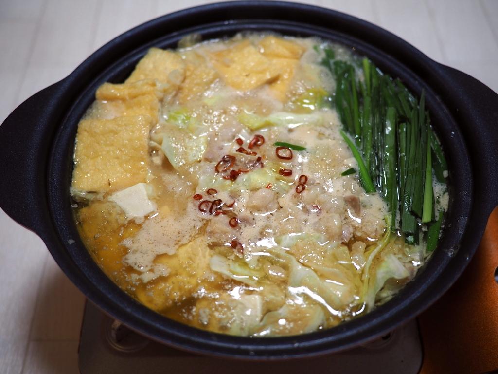 思わず唸ってしまうほど美味しい味噌味のスープのもつ鍋をお取り寄せ! 「博多もつ鍋 蟻月」