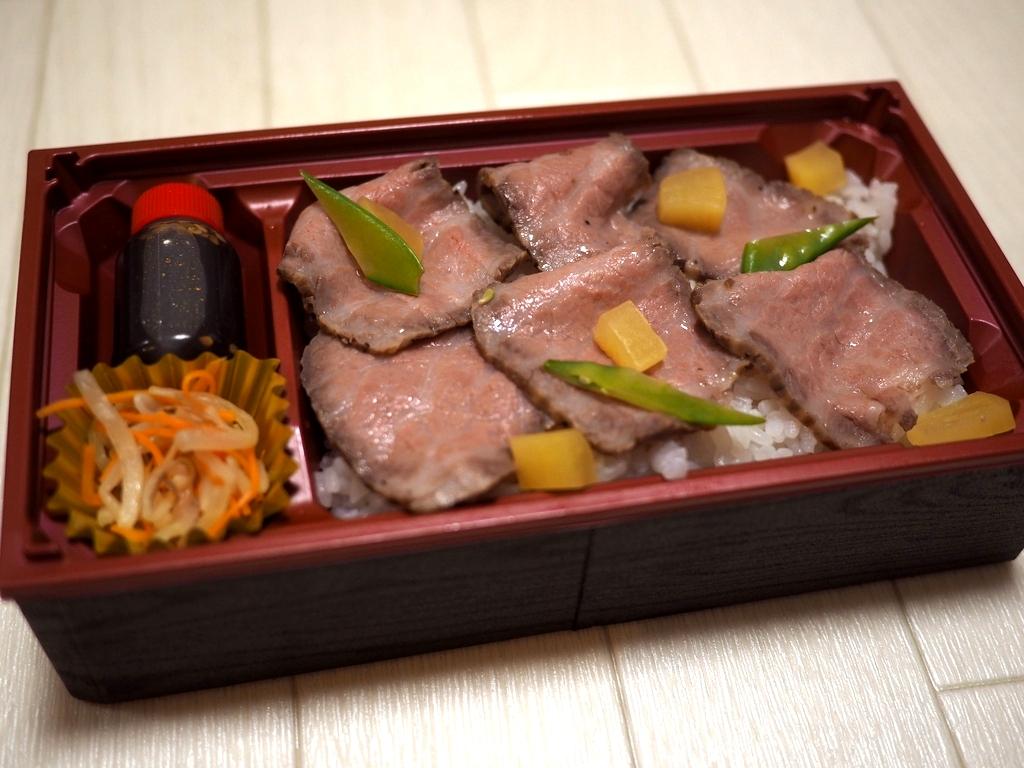 近江牛の中の最高級最高品質の『近江亀井牛』のお弁当が今だけびっくりするほどリーズナブルな価格でいただけます! @あべのハルカスウイング館地下2階