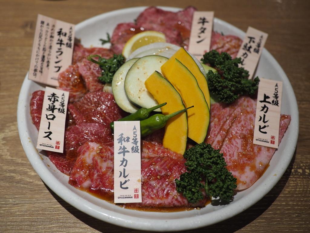 肉卸だからこそできる絶品A5肉が抜群のコストパフォーマンスで食べられる名古屋の人気焼肉店! 愛知県名古屋市 「焼肉 牛ざんまい 本山店」