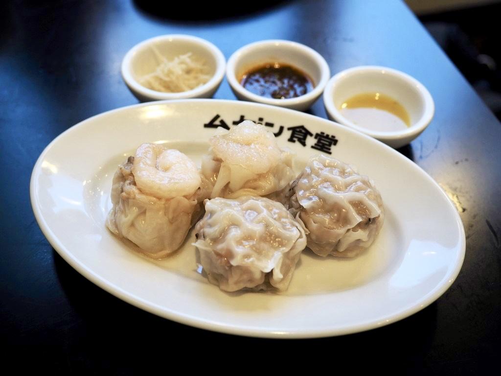 1個1個手包みの焼売をはじめとして本格的な味わいの中華がお手軽にいただけます! 京都市中京区 「ムゲン食堂 京都河原町店」