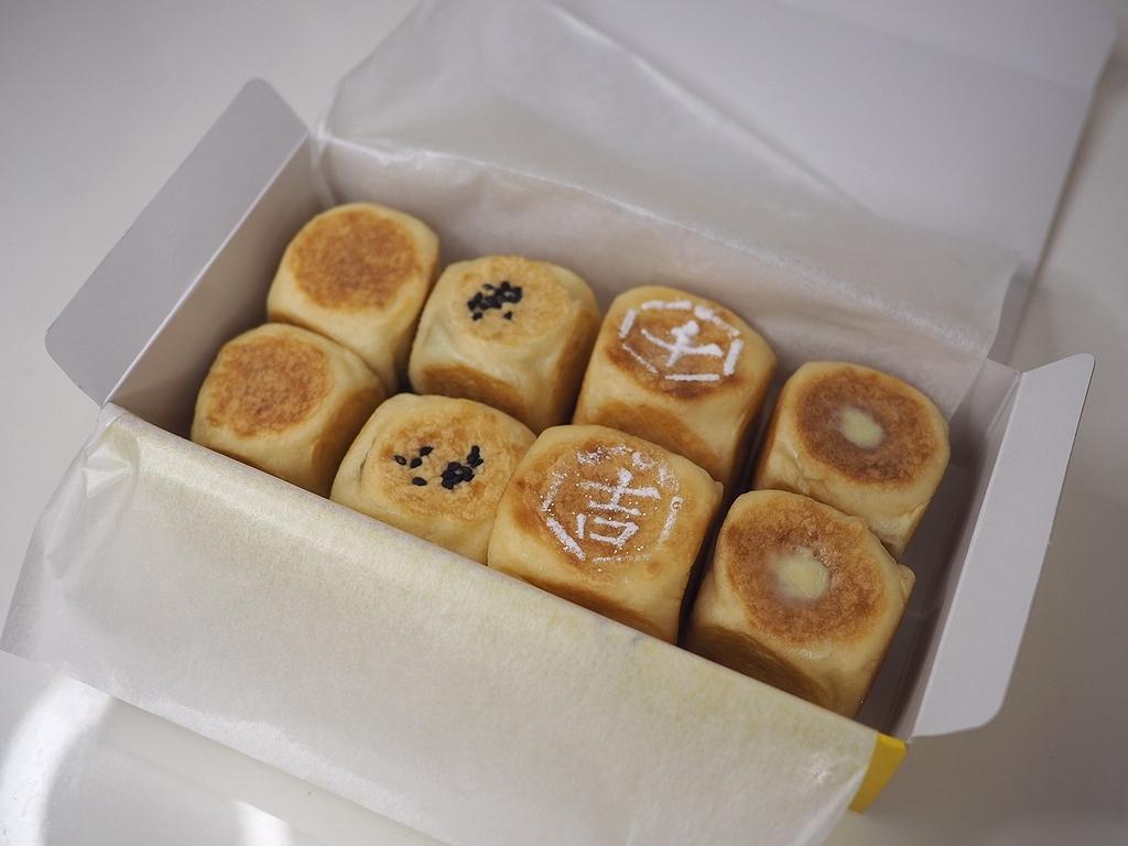 千人に吉が訪れるようにと願いが込められた和菓子屋さんのこだわりだらけの六宝焼がとても美味しいお店がオープンします! 西区千代崎 「千吉屋」