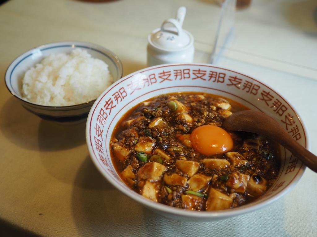地元で人気の町中華の病みつき系の濃厚な味わいの麻婆麺! 東大阪市 「稲岡廣東料理店」