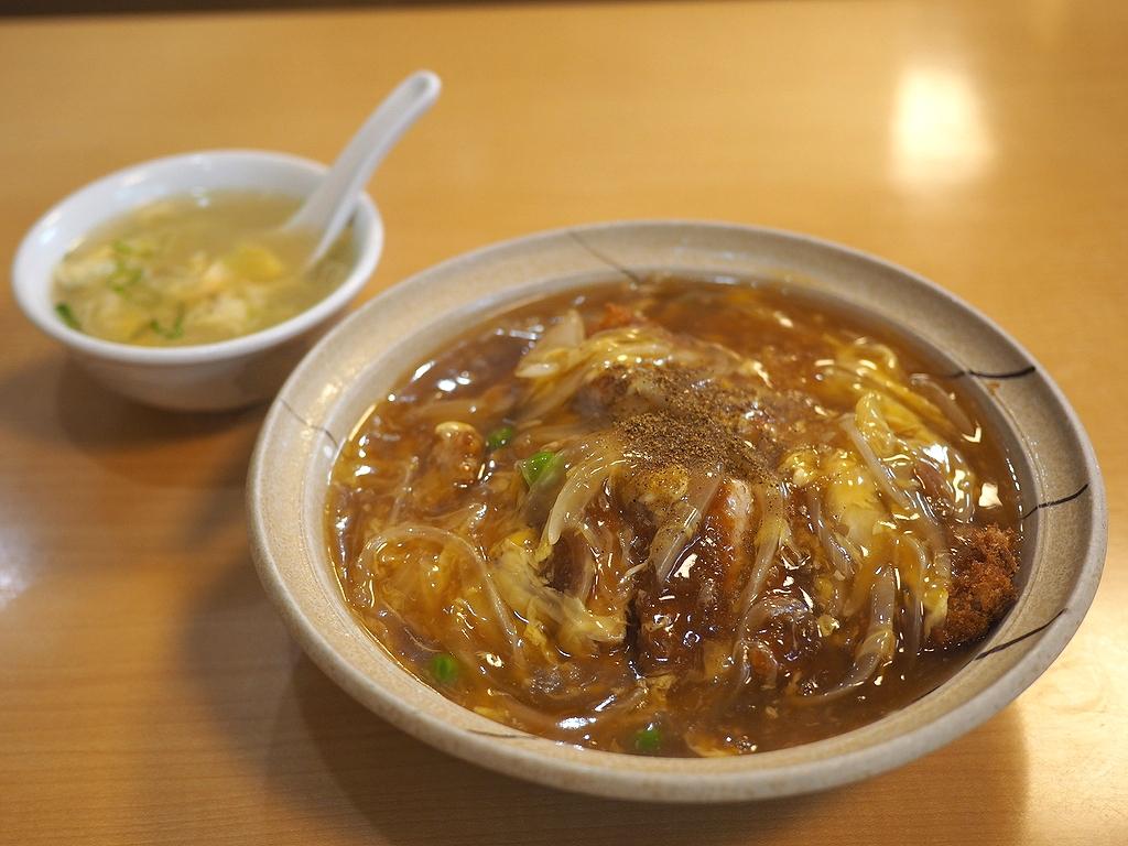 京都の老舗町中華で絶品の中華風かつ丼をいただきました! 京都市下京区 「中華処 楊」