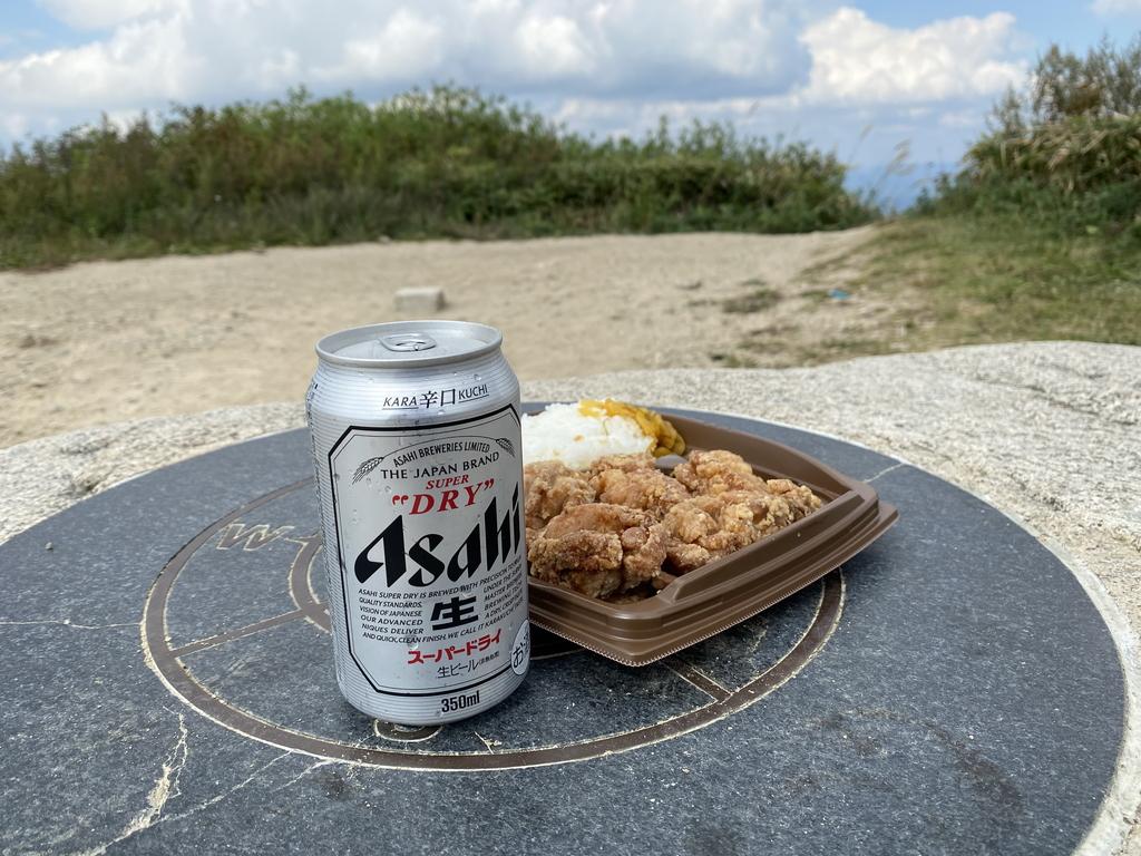 久しぶりの六甲登山で気持ちよく汗を流して最高のビールをいただきました(^^